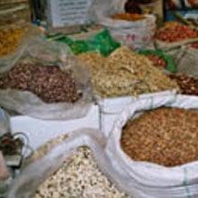 Kräutermarkt
